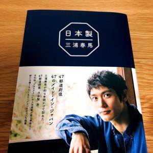 アーリーリタイア後にやってみたいこと②どこから始めればいい?日本の文化