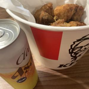 自炊しようという気持ちはあったけどKFCの誘惑には勝てぬ