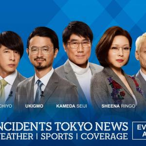 東京事変/東京国際フォーラムセトリ&感想レポ(2020/3/1)