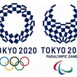 東京オリンピックチケット払い戻し、返金はできる?その方法は?【TOKYO2020】