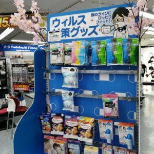【新宿】でマスクが買える・売ってる店舗、場所はどこ?【店舗一覧まとめ】