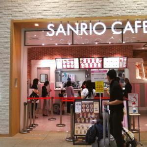 サンリオカフェ@池袋の予約方法は?待ち時間、混雑状況はどれくらい?