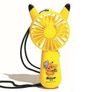 ピカチュウ扇風機(オトナミューズ9月号増刊)付録の売り切れ、在庫状況は?