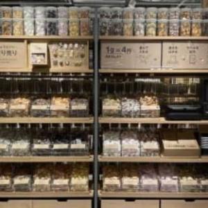 無印良品:お菓子の量り売り販売・取扱い店舗はどこ?全国一覧まとめ【種類や値段も】