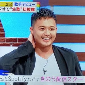 【ミヤネ屋】花田優一さん、歌手デビューで生歌初歌唱も批判殺到