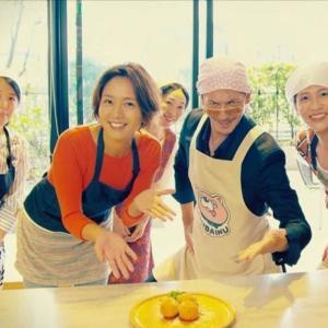 ドラマ「極主夫道」第1話、料理教室の先生役は誰?