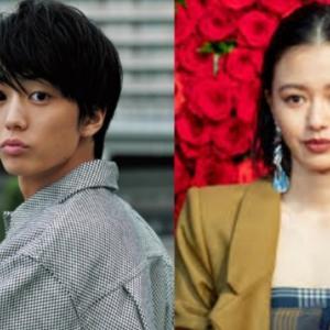 山本舞香と伊藤健太郎は結婚間近だった?新居を探してたという噂も?