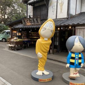 鬼太郎茶屋に行ってきました【鬼太郎の名言に学ぶ旅】