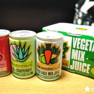 ミリオンの緑黄色野菜ジュースは栄養たっぷり2.6倍濃縮!口コミ体験