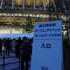 国立競技場オープニングイベント ~HELLO,OUR STADIUM~2019.12.21