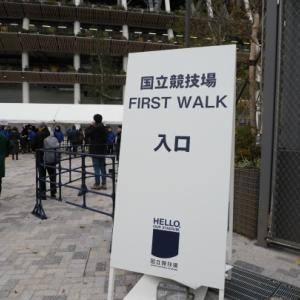 国立競技場 FIRST WALK 2019.12.21