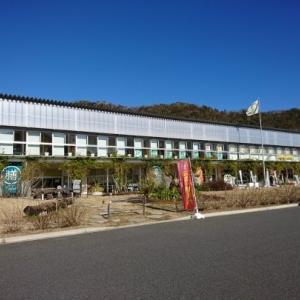 保田小学校【道の駅】