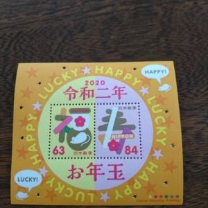 お年玉切手シート&スヌーピー70th