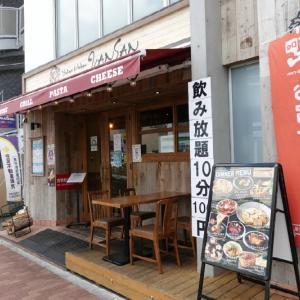 VANSAN 石神井公園店