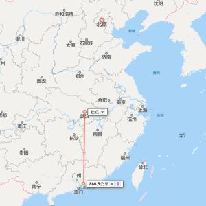 深圳・武漢で新型の肺炎患者が発生の件について