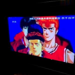 中国・深セン カラオケ(量販式KTV)攻略情報