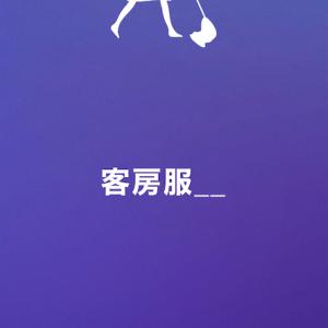 中国語学習アプリ おすすめ紹介①Drops
