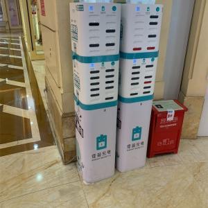 日本にもほしい中国の便利機能①充電器レンタル