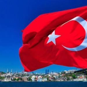 トルコ政策金利が0.75%引き下げられる
