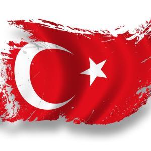 トルコリラ下落スパイラルと債務の増加