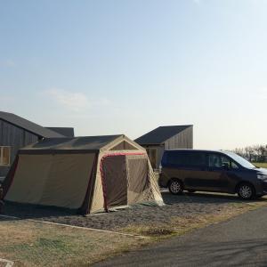 ソレイユの丘 オートキャンプ場 2020-冬
