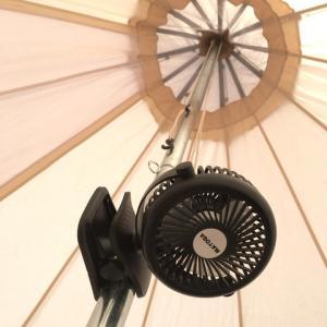 サーキュレーター代わりと送風機としてUSBクリップタイプ小型扇風機