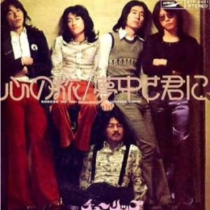 【シリーズ】きっかけはこの1枚 #0 初めてのレコード