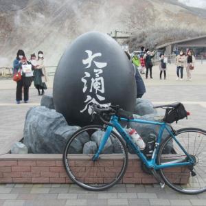 箱根(大桶谷&芦ノ湖)を走ってきたよ。