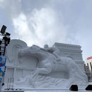 【2020年】第71回「さっぽろ雪まつり」大通会場の「雪像」全写真【100枚以上撮影】