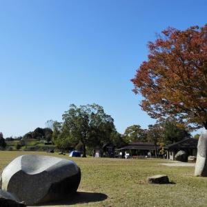 おむすび と 市民公園