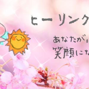 桜ヒーリングセッション