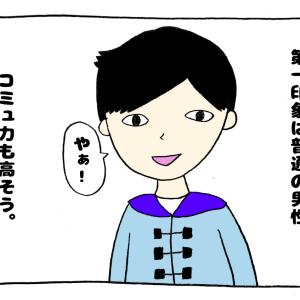 少林寺さん(マッチングアプリ)