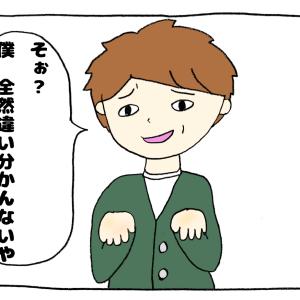ポケさん②(マッチングアプリ)