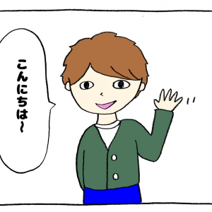 ポケさん①(マッチングアプリ)