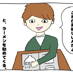 ポケさん④(マッチングアプリ)