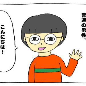 占い師さん①(マッチングアプリ)