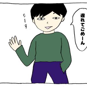 オラオラさん(マッチングアプリ)