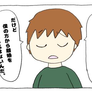 不倫にモヤモヤ②