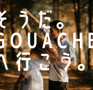 【福岡市今泉】GOUACHEって知ってる?福岡で1番オススメなセレクトショップ