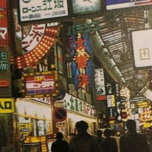 阪急東通り 喫茶「田園」