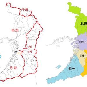 日米・土地柄、お国柄の違い