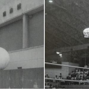 昭和の大阪府立体育会館