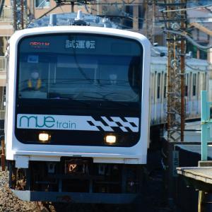 2020年3月18日の撮影[Mue-trainと工臨と4097レ]
