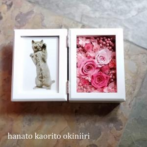 写真とお花をセットで飾れるフラワーフォトフレーム