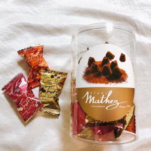 成城石井のマテスアソートトリュフは違った味のチョコレートが3種類楽しめる
