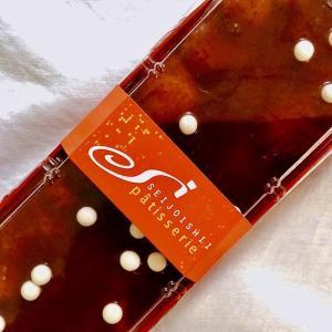 成城石井のあまおう苺づくしのタルトは苺好きにおすすめのケーキ