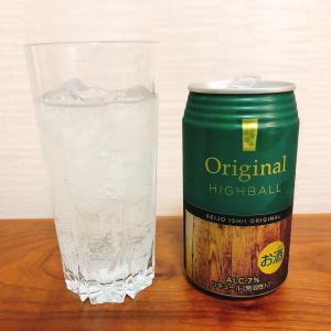 成城石井のオリジナルハイボールはスコットランド産のモルトウイスキーを使用