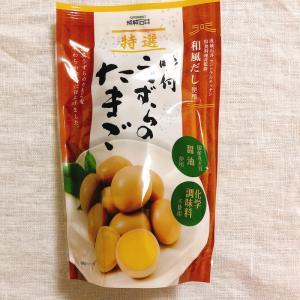 成城石井の特選味付うずらのたまごはクセになる人気商品