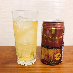 成城石井のプレミアムハイボールは国産30年熟成のブランデーを使用したリッチな味