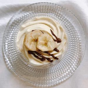 成城石井のハイカカオクーベルチュールのバナナパルフェはチョコレートプリンが濃厚